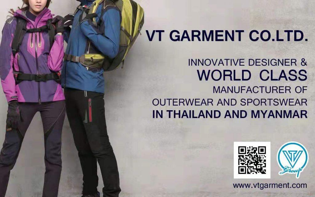VT Garment 加快 Centric PLM 的实施步伐